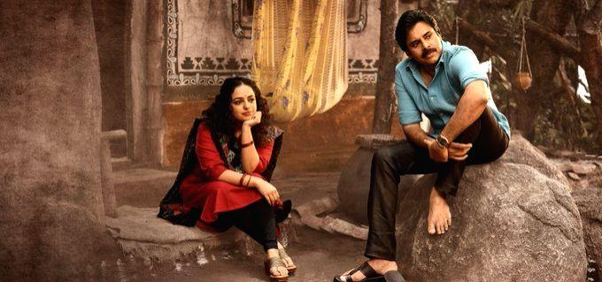 Antha Ishtam' promo gives a glimpse of Bheemla Nayak.