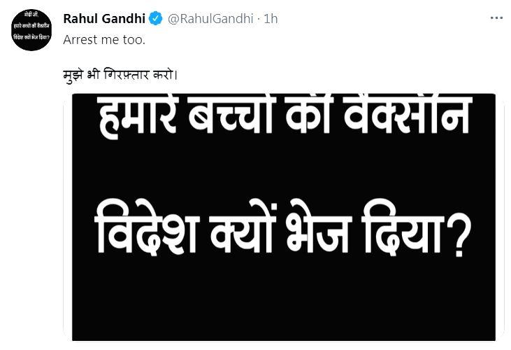 Arrest me too, Rahul tweets poster criticising Modi.(photo:Rahul gandhi Twitter)