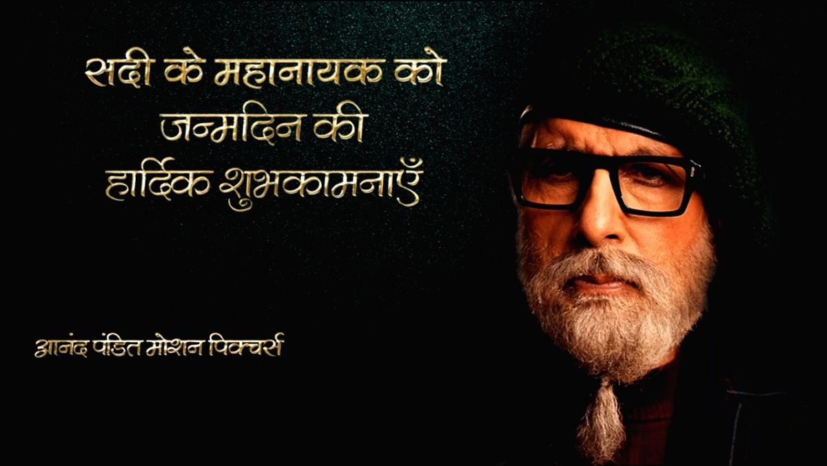As megastar Amitabh Bachchan is turning 77 on Friday, producer Anand Pandit paid tribute to him with a special video.