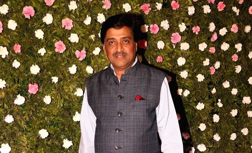 Ashok Chavan.(File Photo: IANS)