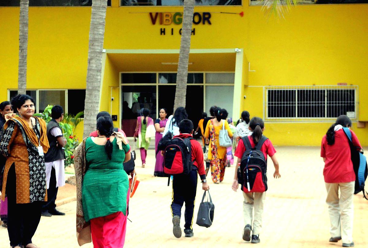 Ayodhya verdict: Schools, colleges shut in Bengaluru on Saturday.