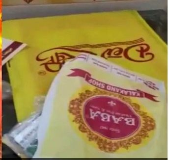 Bag from Alwar adds new twist to Mahant case.