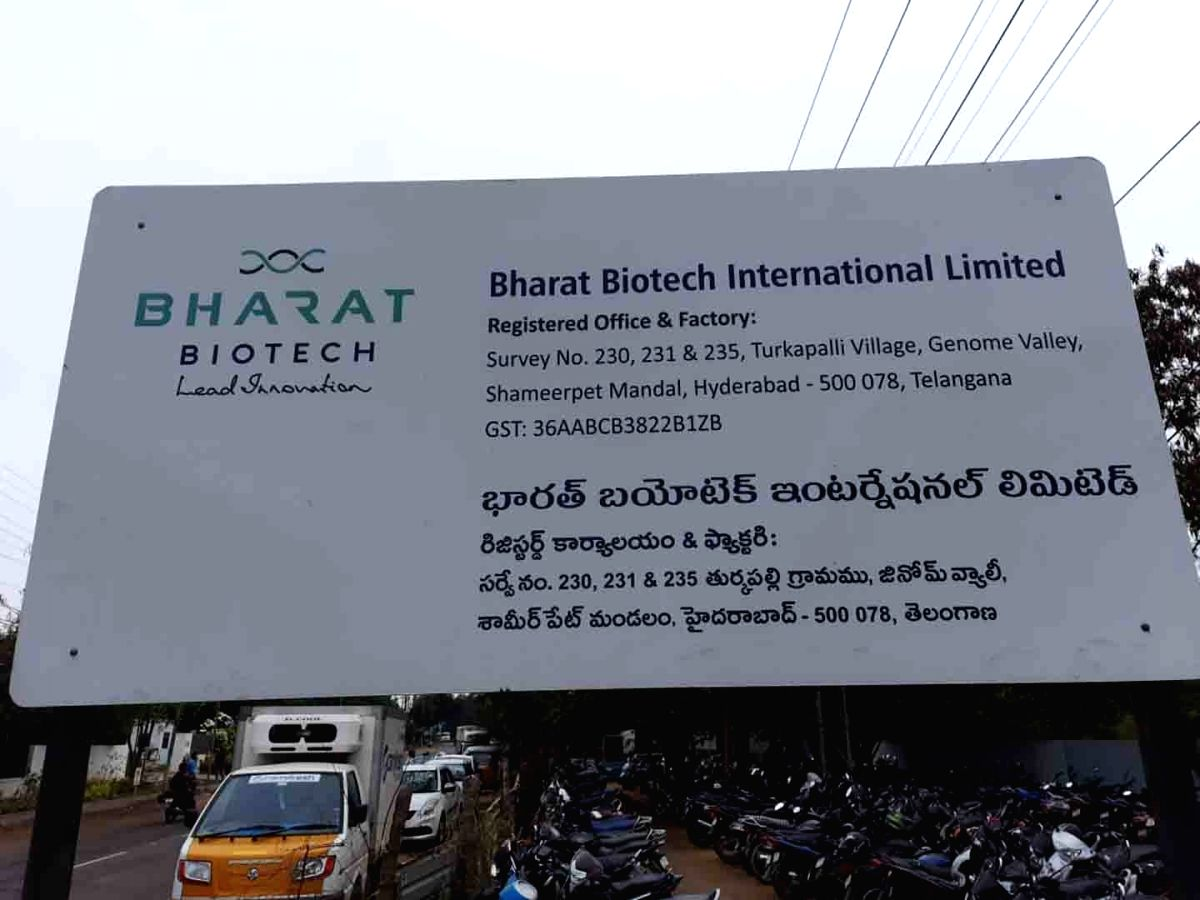 Bharat Biotech recruits 23,000 volunteers for Phase III trials of Covaxin .