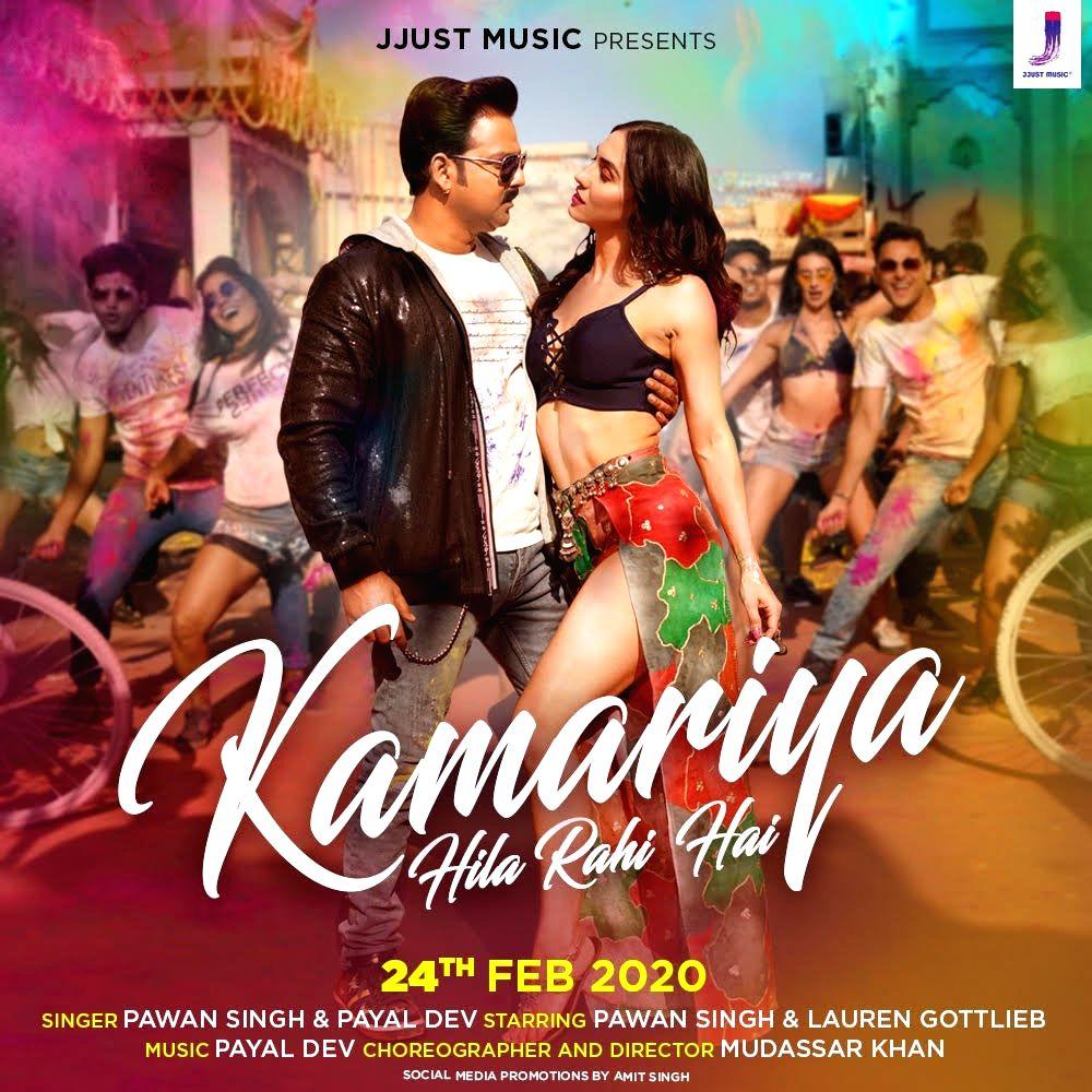 "Bhojpuri singer Pawan Singh, who gained popularity with the number ""Lollipop Lagelu"", is all set to make his Hindi song debut with the track ""Kamariya Hila Rahi Hai""."