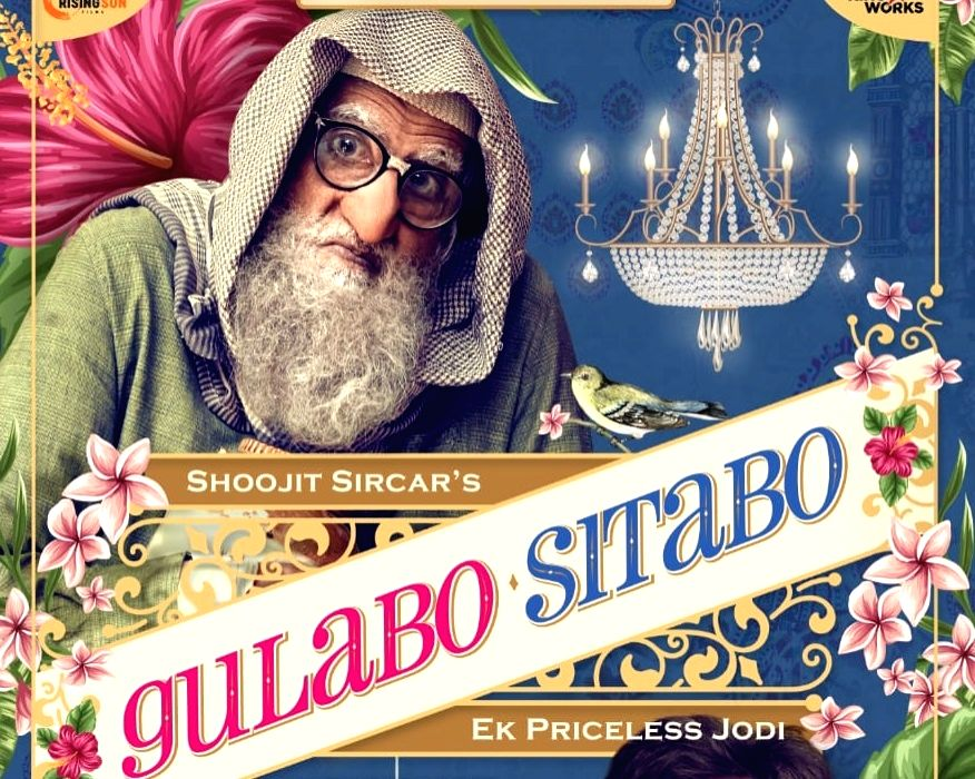 Big B, Ayushmann confirm 'Gulabo Sitabo' will release on OTT.