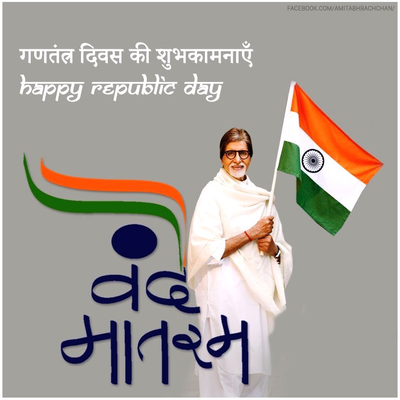 Big B, Salman share Republic Day greetings. (Credit : @SrBachchan Twitter)