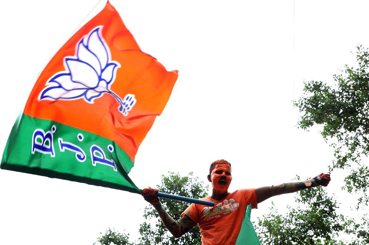 BJP flag.