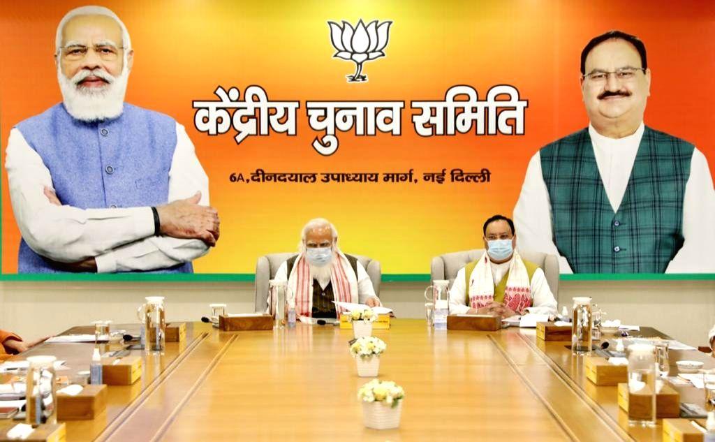 BJP Leader PC