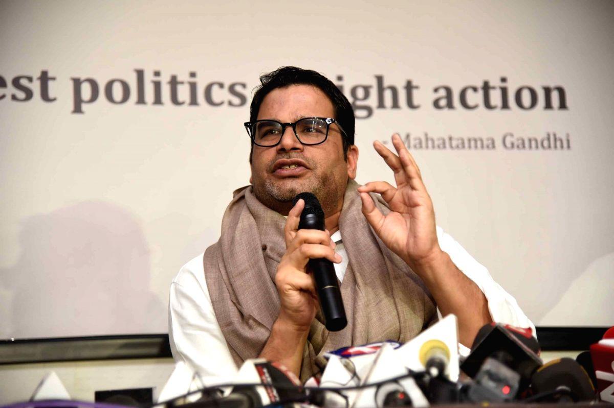 BJP shares audio chat of Prashant Kishor praising Modi