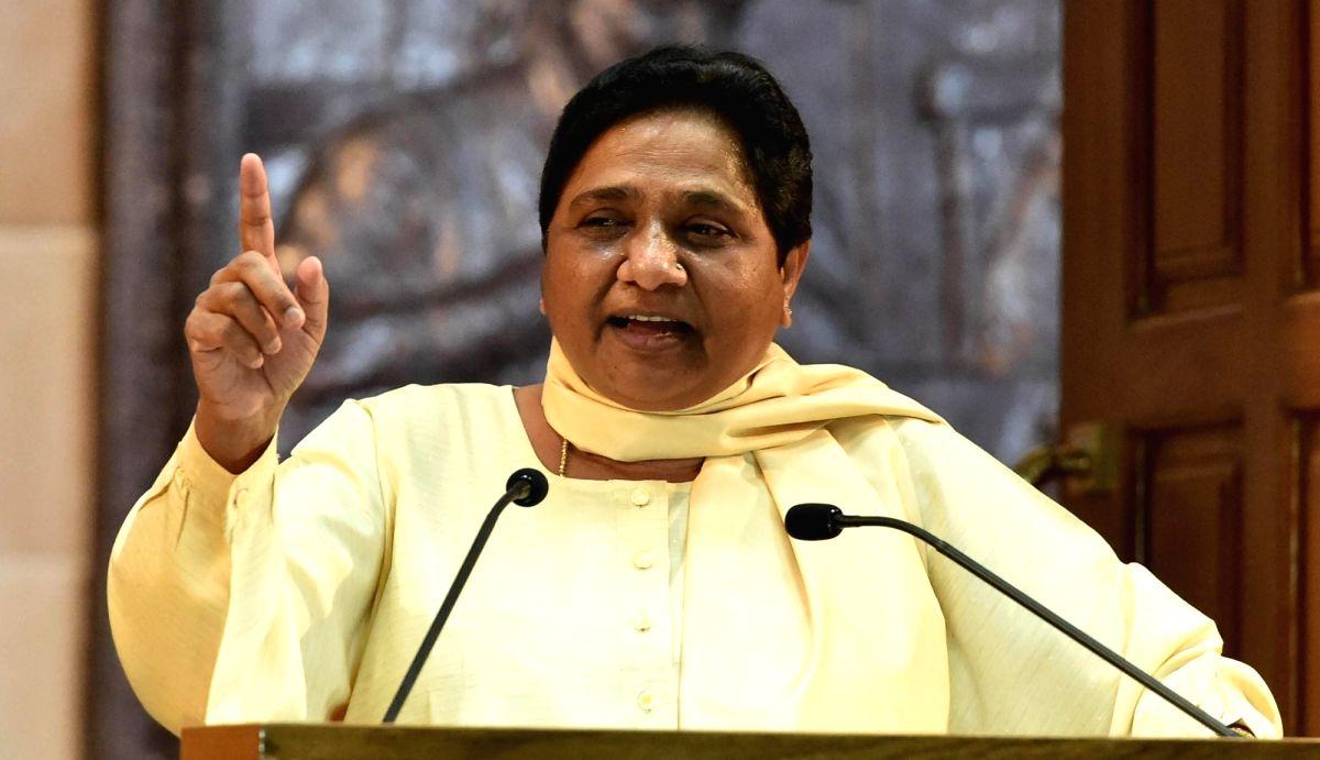 BSP Supremo Mayawati. (File Photo: IANS)