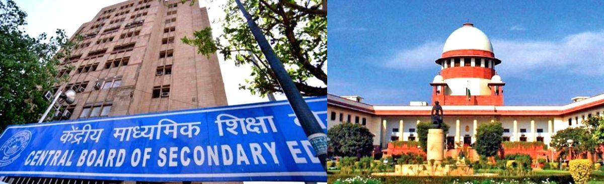 CBSE and supreme court.