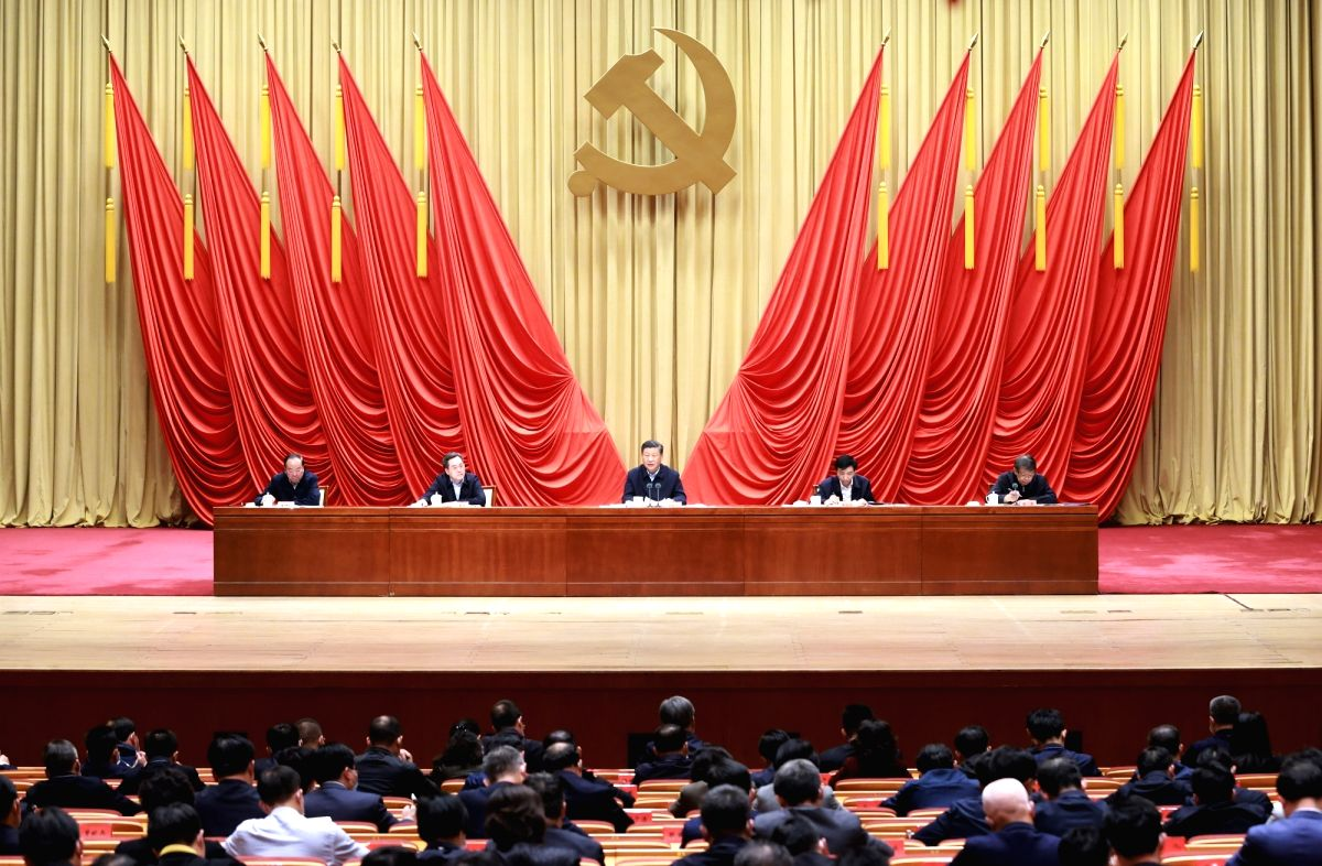 China's 19th CPC Central Committee begins 5th plenary session