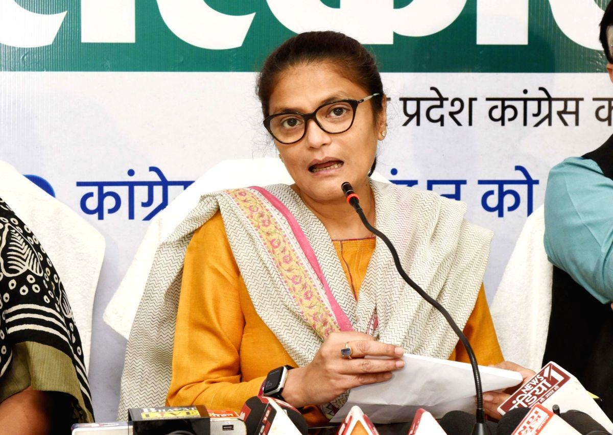 Cong's women wing to observe 'Mahila Kisan Diwas' on Monday