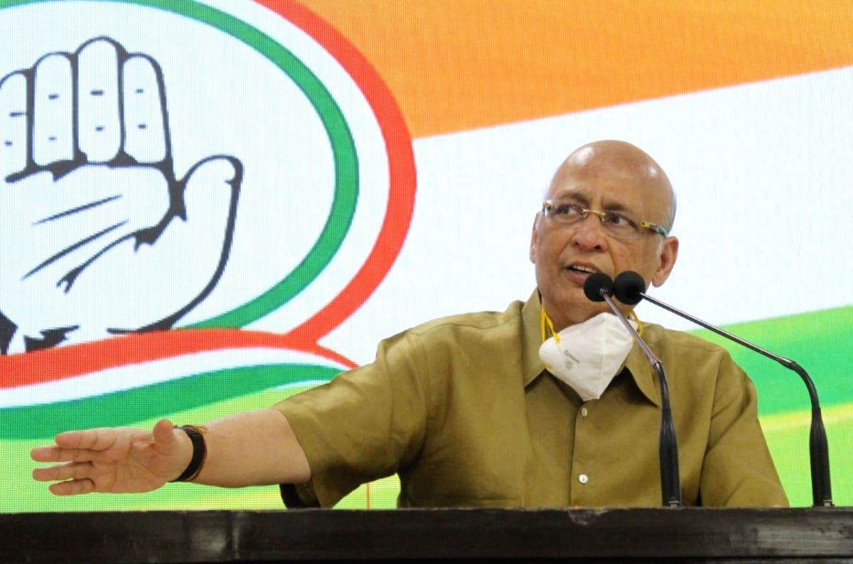 Cong compares Munger incident with Jallianwala firing