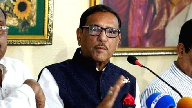 'Conspirators behind Mujib killing, Hasina rally attack still active'.