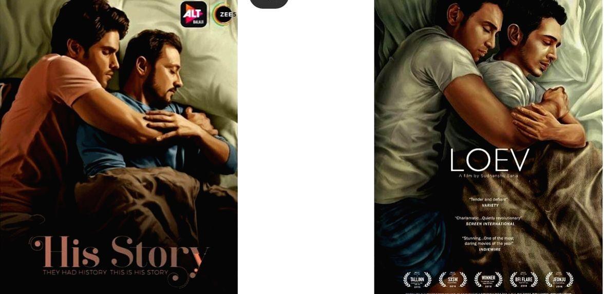 Ekta Kapoor 's 'His Storyy' poster a rip-off, says 'LOEV' maker Sudhanshu Saria.