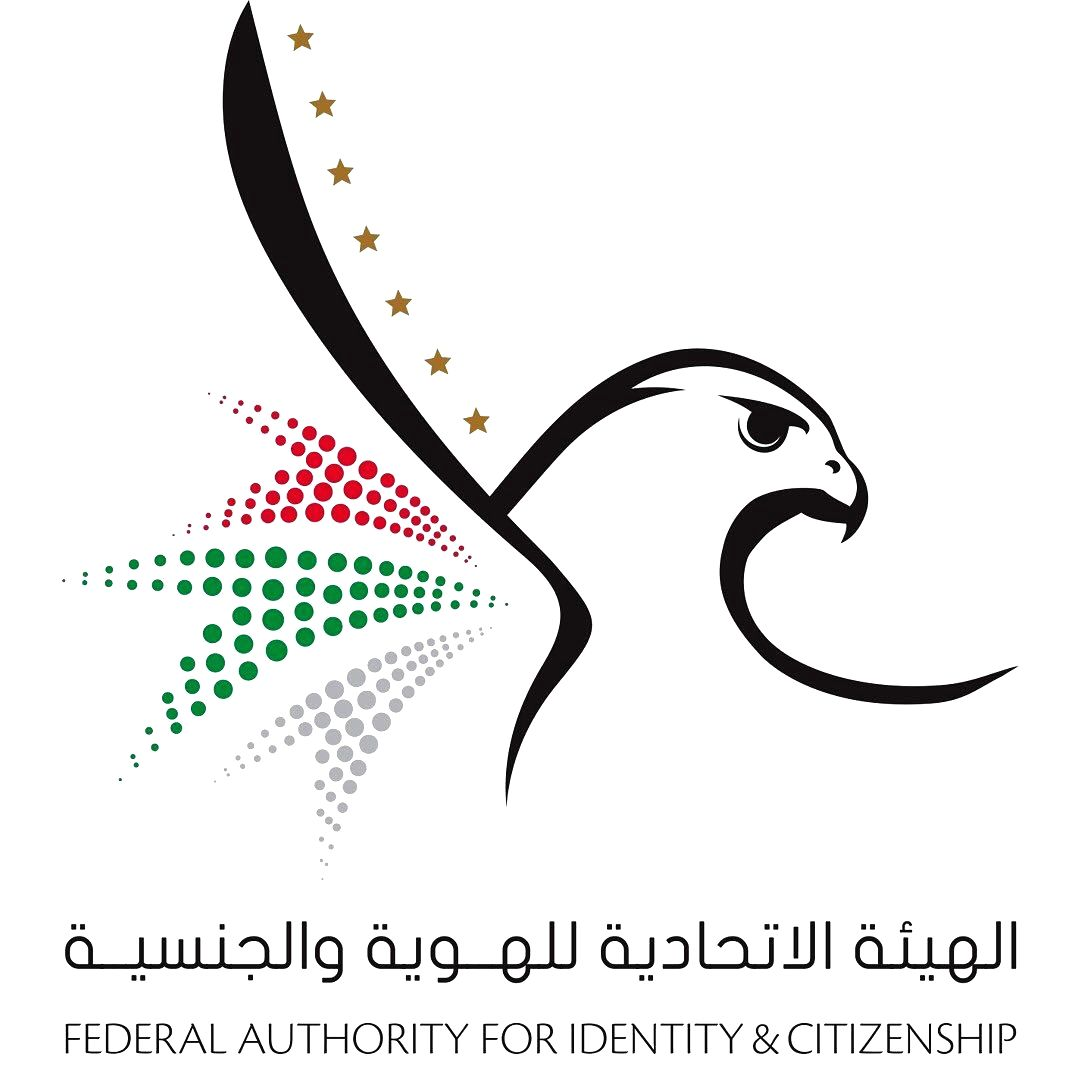 Federal Authority for Identity And Citizenship (ICA) (Photo: twitter@ICAUAE)
