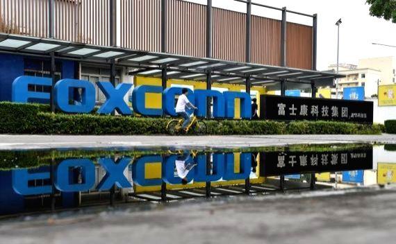 Foxconn Industrial Park. (Xinhua/IANS)
