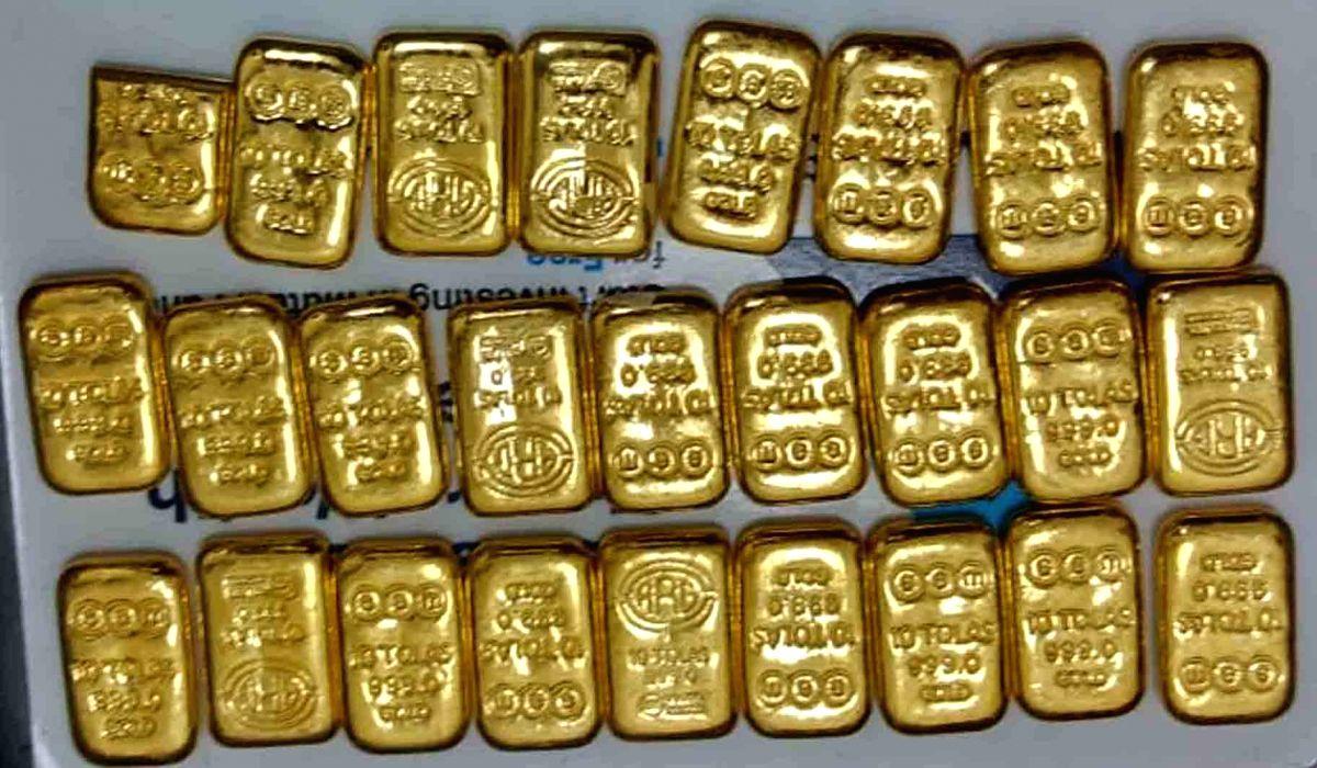 Gold.(File Photo: IANS)