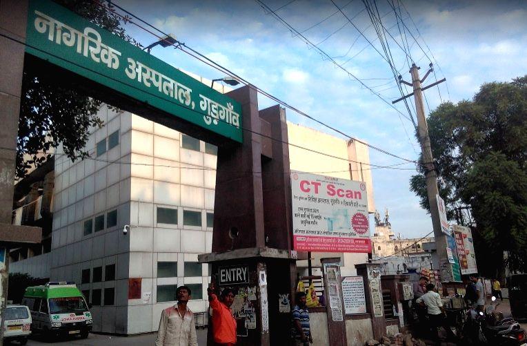 Gurugram civil hospital.