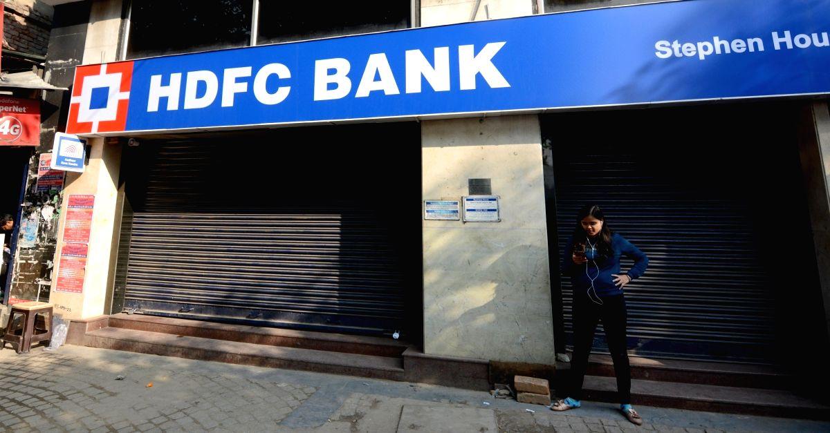 HDFC Bank's Q3 standalone net profit up 33%. (Photo: Kuntal Chakrabarty/IANS)