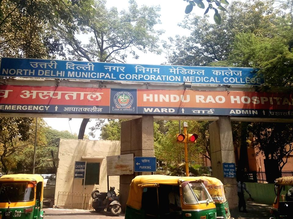Hindu Rao Hospital. (Photo: facebook@North Delhi Municipal Corporation Medical College &Hindu Rao Hospital)