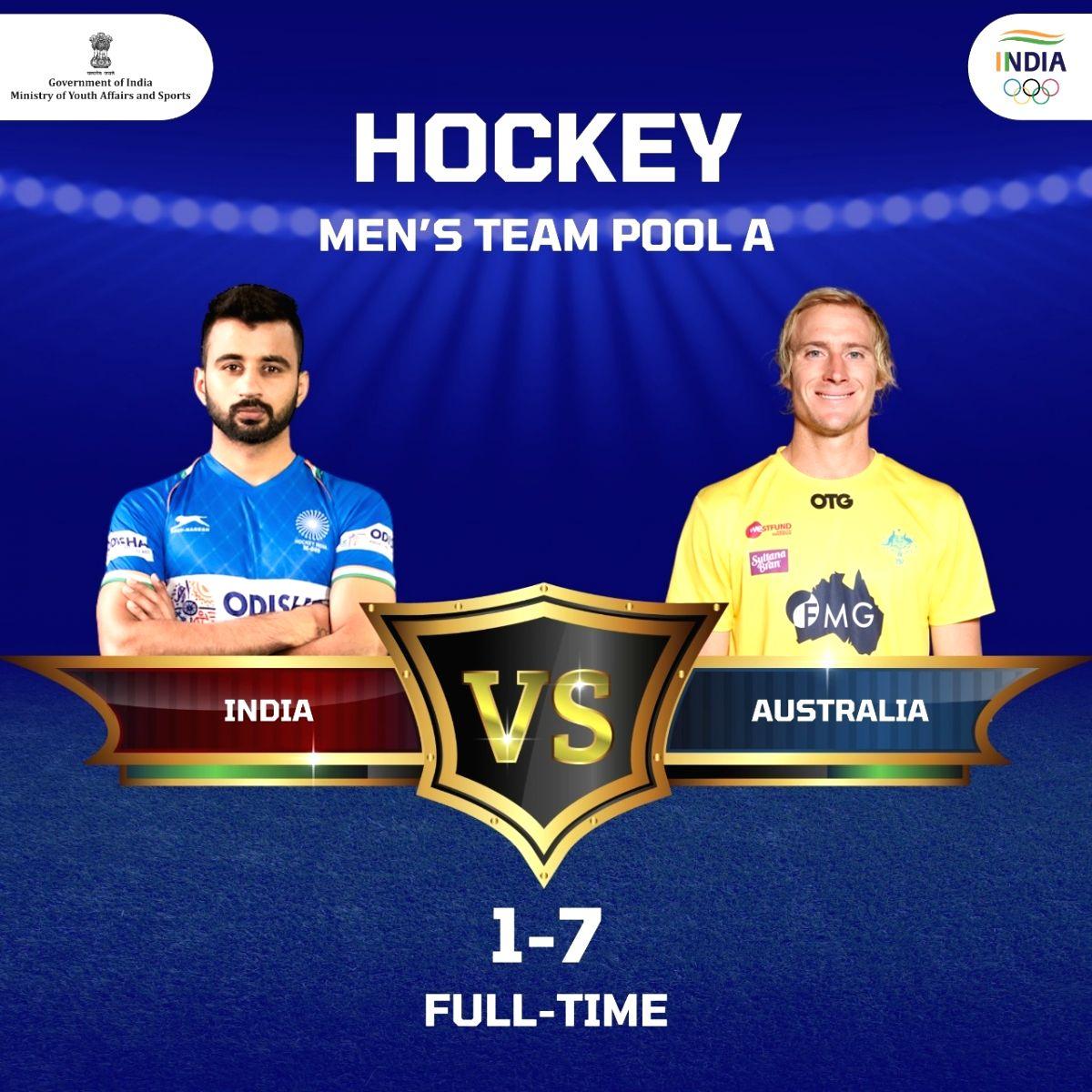 Hockey - India Vs Australiya, PS - SAI Media Twitter. ( Credit . SAI media/twitter)