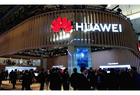 Huawei  (File Photo)