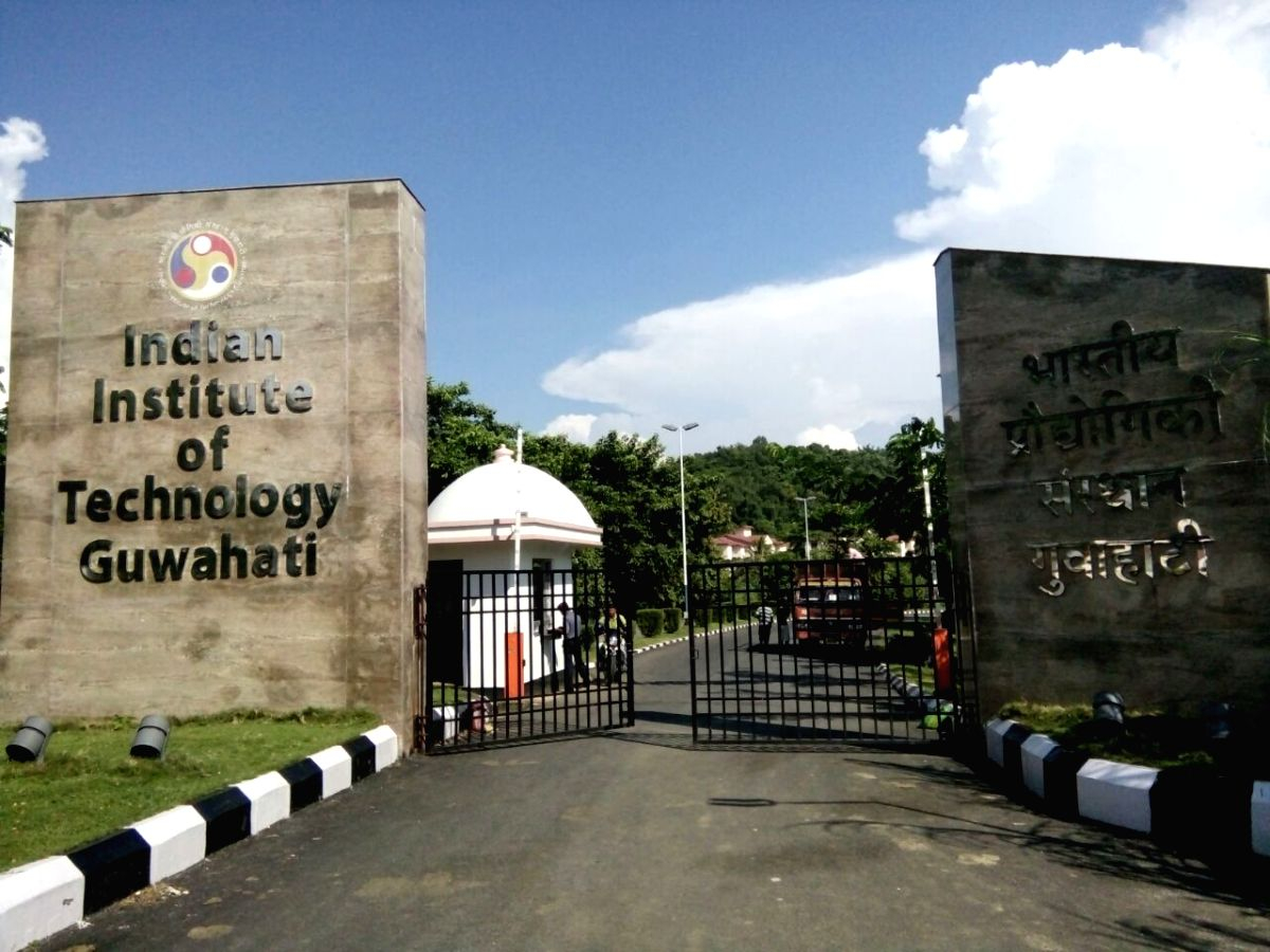 IIT Guwahati. (File Photo: IANS)