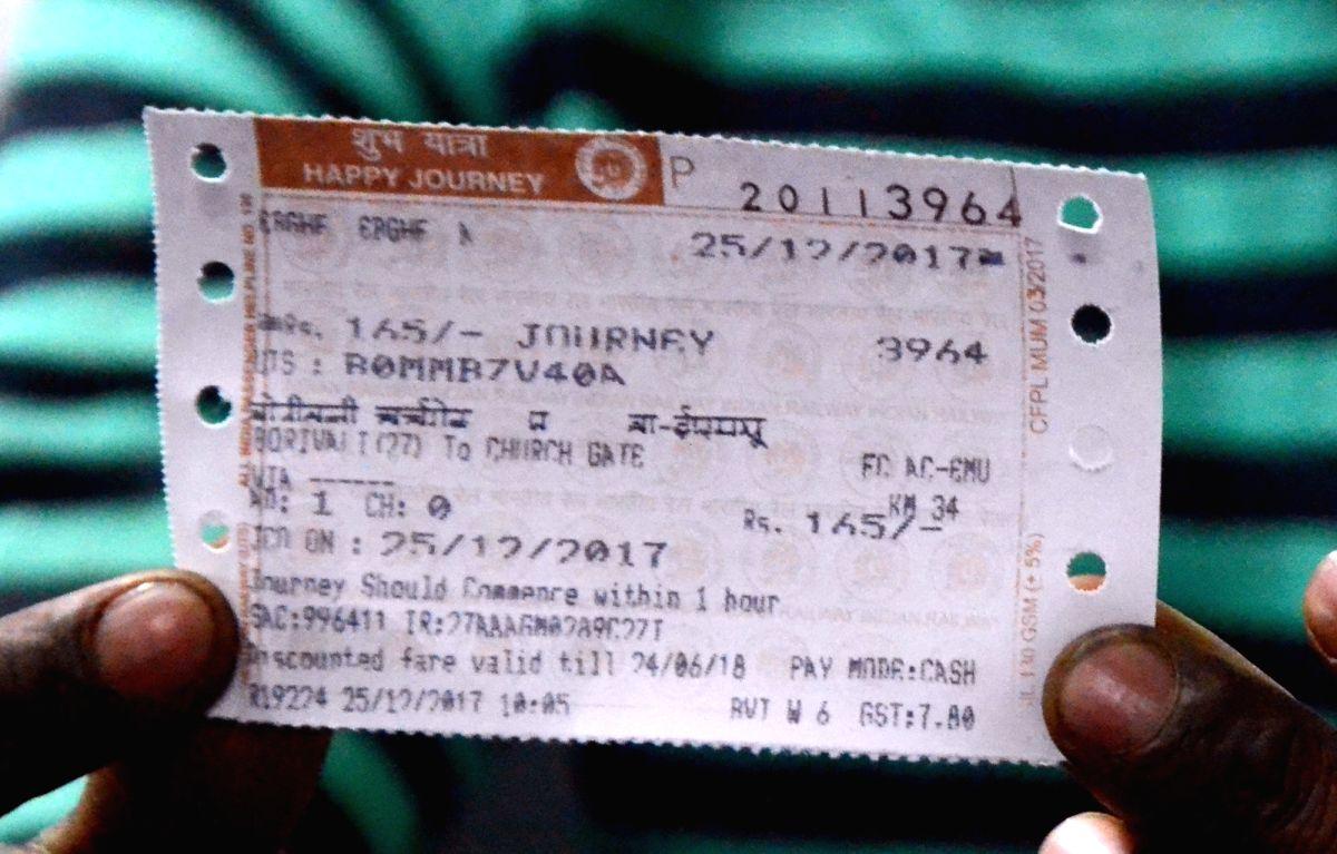 Indian Railways ticket. (File Photo: IANS)
