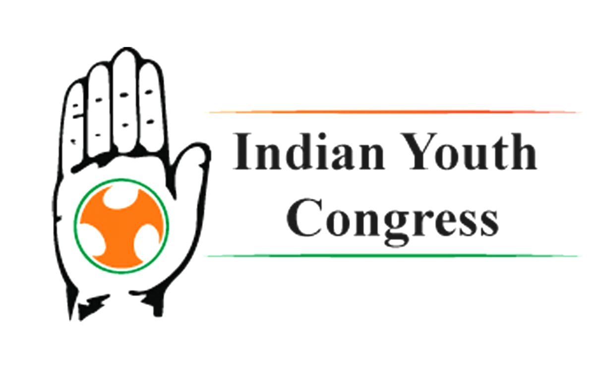 Indian Youth Congress. (Photo: iyc.in)