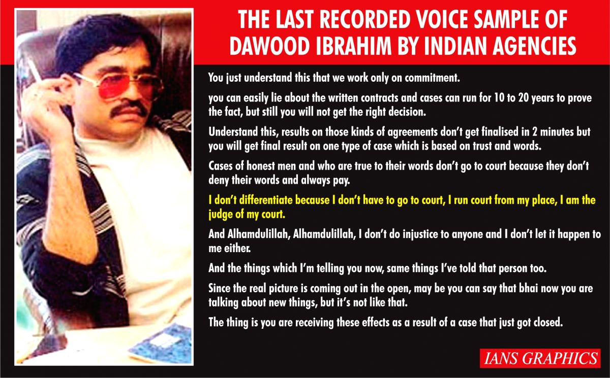 Infographics: The Last Recorded Voice Sample of Dawood Ibrahim By Indian Agencies. (IANS Infographics)