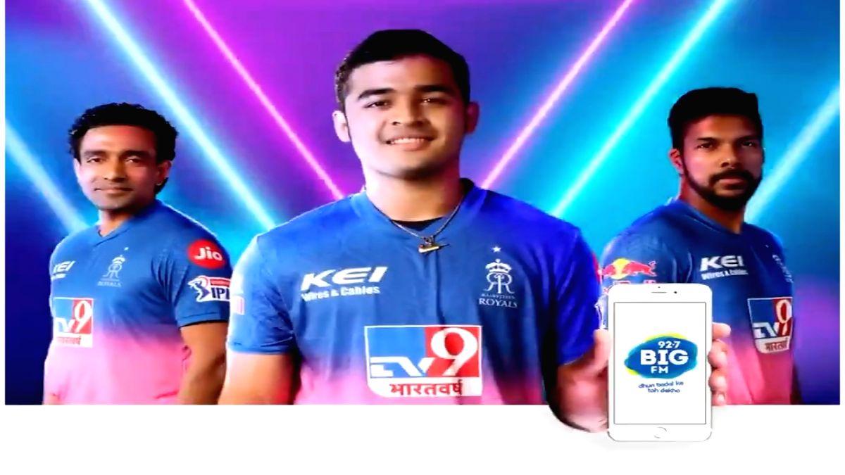 IPL 13: Rajasthan Royals bring in BIG FM as official radio partner.