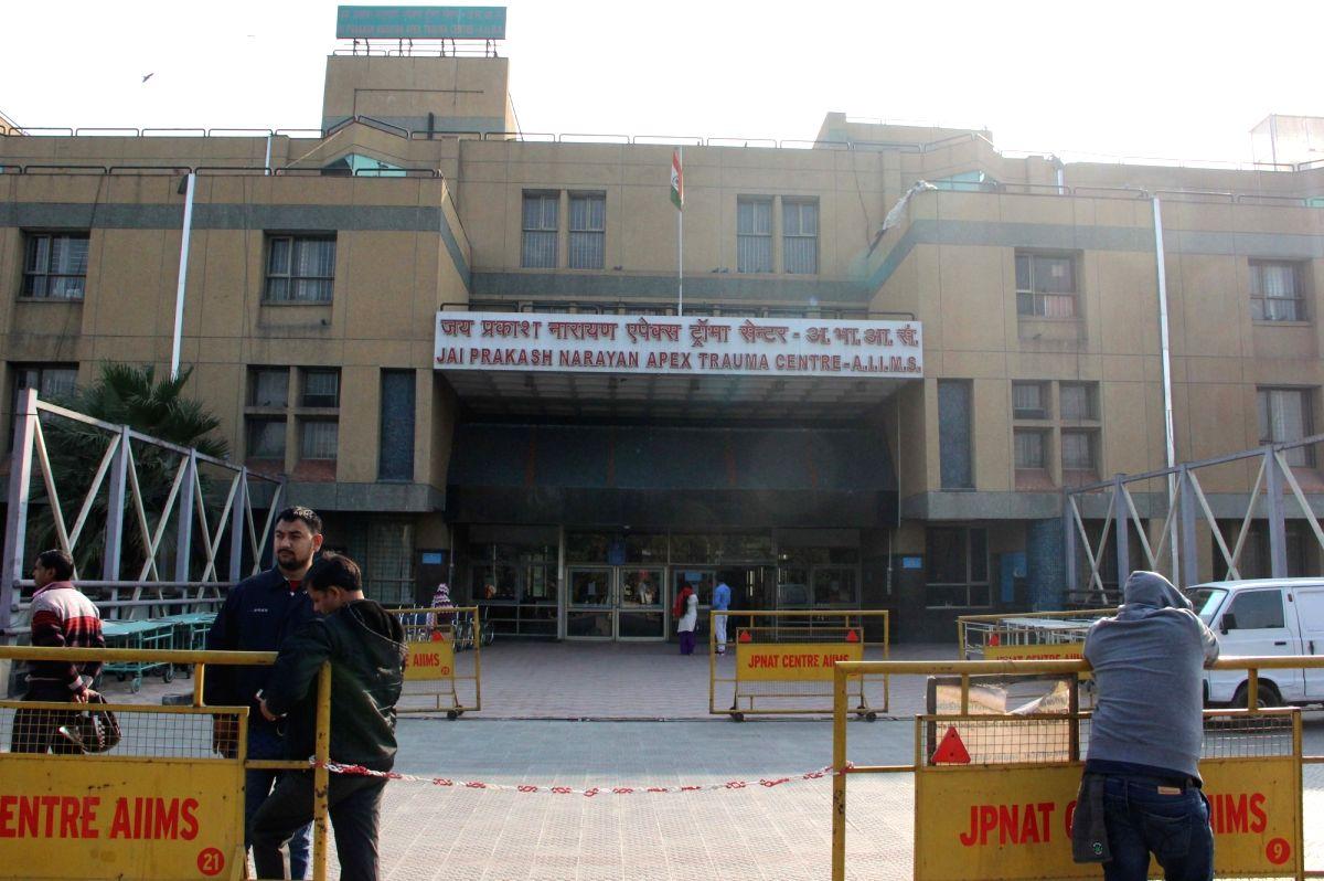 Jai Prakash Narayan Apex Trauma Centre, AIIMS. (File Photo: IANS)