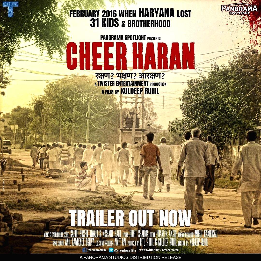Jaideep Ahlawat launches trailer of film on Haryana Jat Reservation Andolan of 2016 (Credit: Instagram)