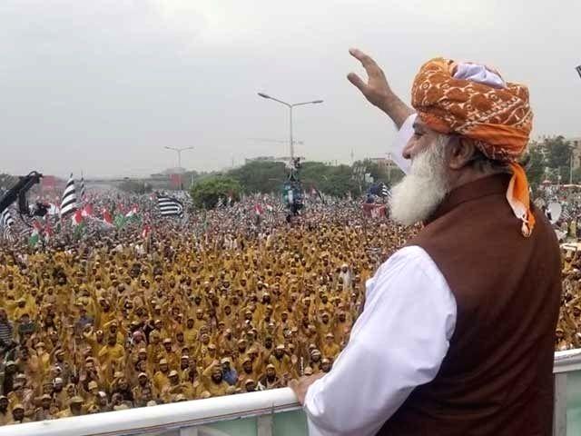 Jamiat Ulema-e-Islam Fazal (JUI-F) Maulana Fazal-ur-Rehman during a rally.