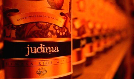 Judima wine