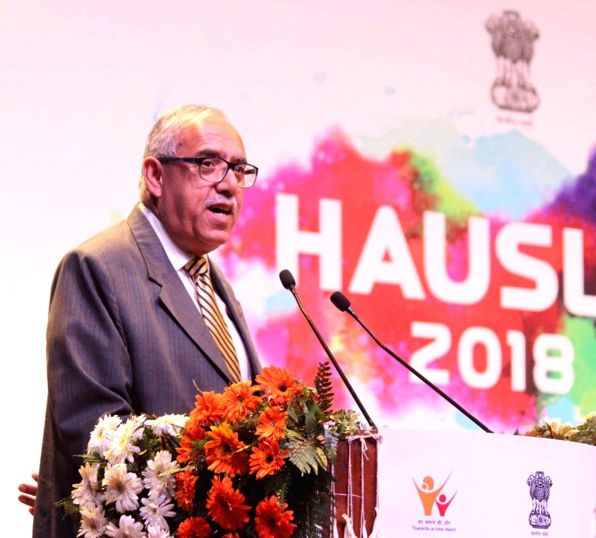 Justice Deepak Gupta. (Photo: IANS/PIB)