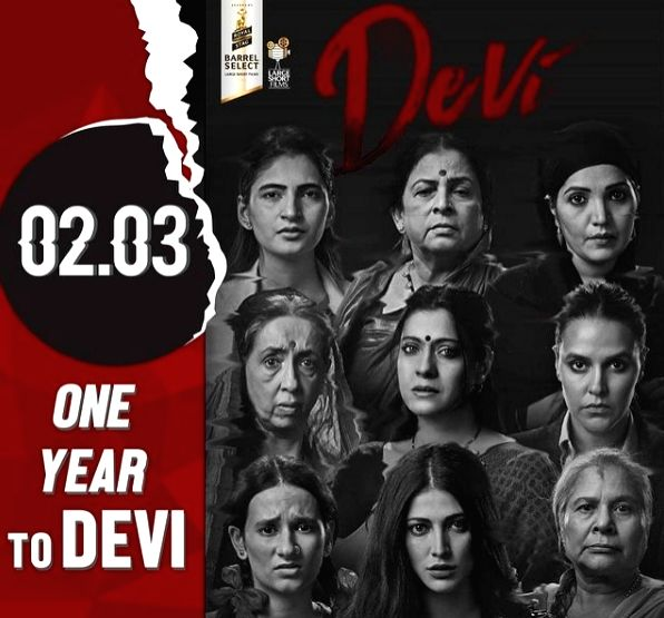 Kajol looks back at 'Devi' as short film turns one. (Credit : Kajol Devgan/twitter)