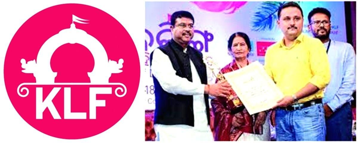 Kalinga Literary Festival institutes annual book awards.