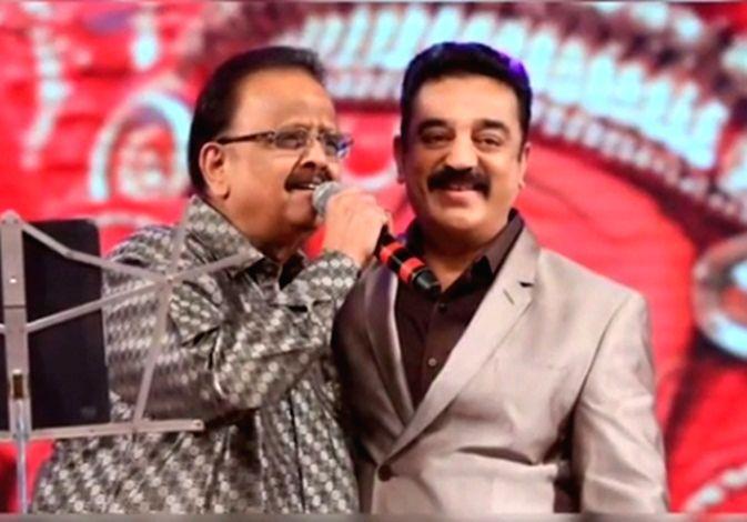 Kamal Haasan on SPB: We were knitted together by popular choice