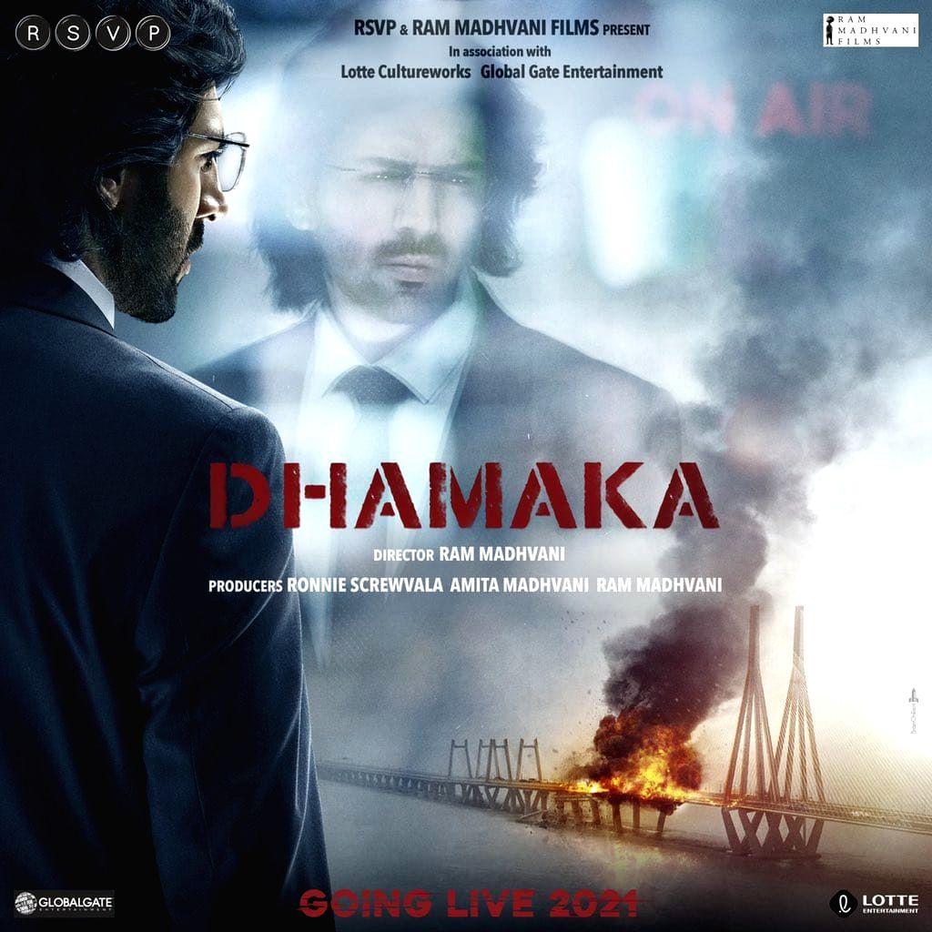 Kartik Aaryan teams up with Ram Madhvani's next fim 'Dhamaka'.
