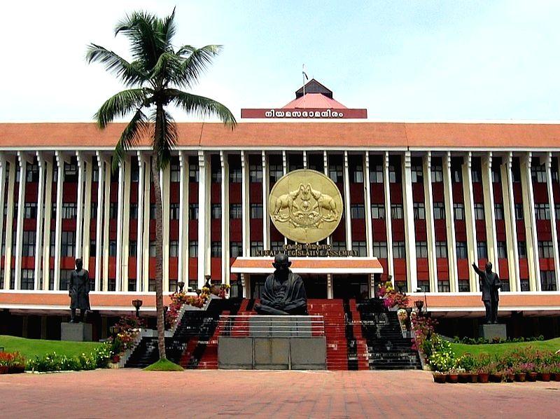 Kerala Legislative Assembly.