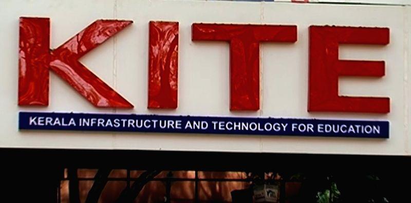 KITE launches 'listening' module through audio books