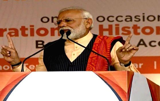 Kokrajhar: Prime Minister Narendra Modi addresses a public rally in Kokrajhar District of Assam on Feb 7, 2020.