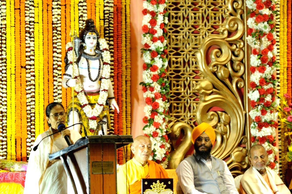 Kolkata: West Bengal Chief Minister Mamata Banerjee during the inauguration of the 125th birth anniversary of Swami Pranabanadaji Maharaj of Bharat Sevashram Sangha in Kolkata on Feb 20, 2020.