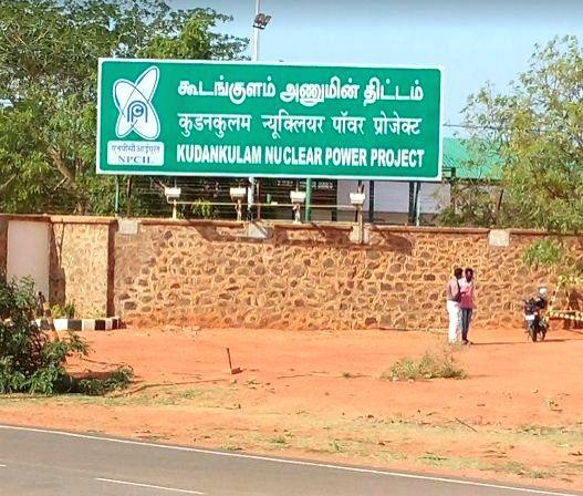 Kudankulam Nuclear Power Project.