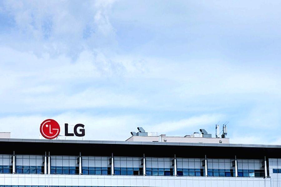 LG, Luxoft launch joint venture for automotive solutions