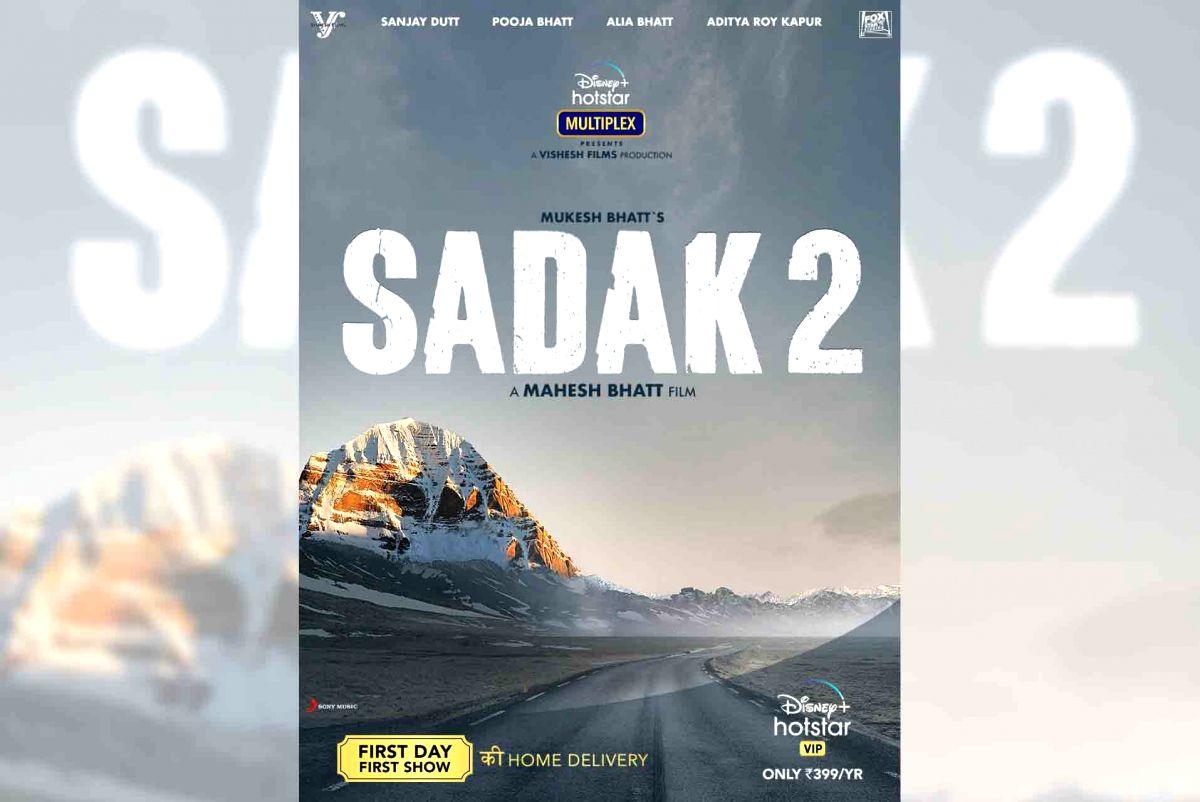 lia Bhatt-starrer 'Sadak 2' poster launched, netizens want to boycott film.