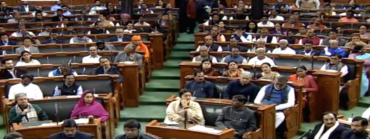 LS adjourned after ruckus over Rahul's 'danda' remarks